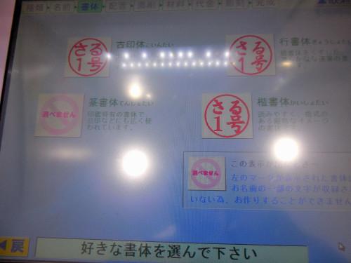 s500_DSCN0137_6497_.JPG