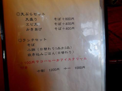 s500_DSCN1793_7139_.JPG