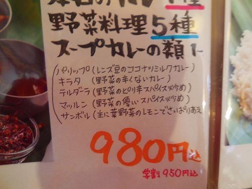 s500_DSCN2686.jpg