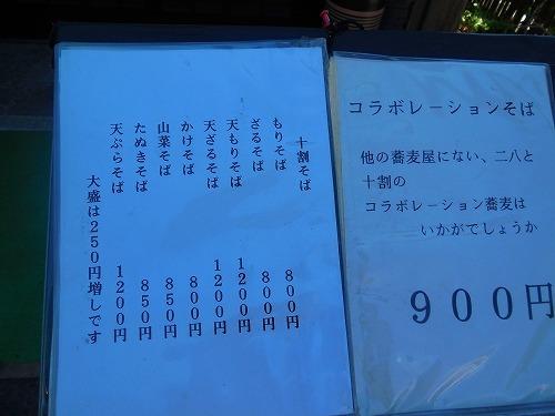 s500_DSCN3288.jpg