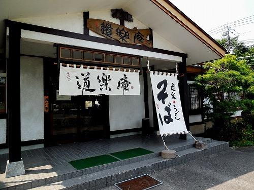 s500_DSCN4646.jpg