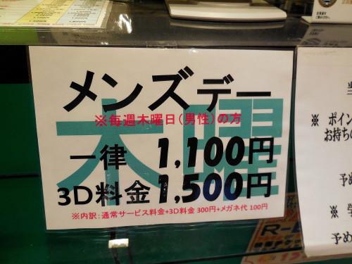 s500_DSCN5986_3683_.JPG