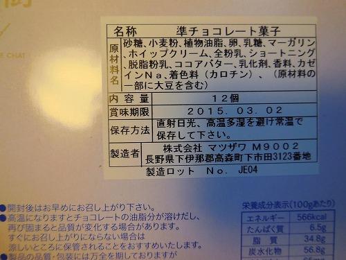 s500_DSCN6446.jpg