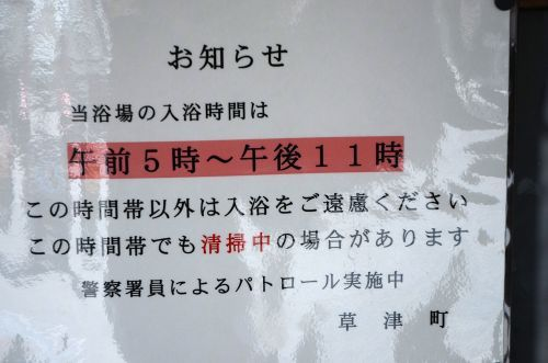 s500_DSC_0594_.JPG