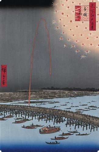 s500_広重_両国の花火.jpg