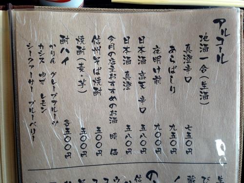 s500_IMG_0620_897_.JPG