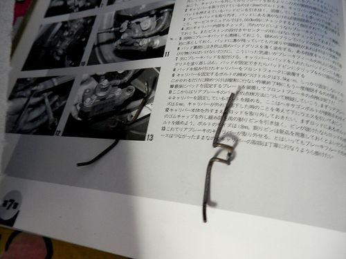 s500_P1020112_.JPG