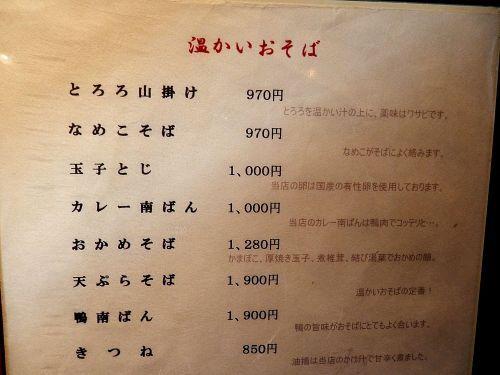 s500_P1130013_.JPG