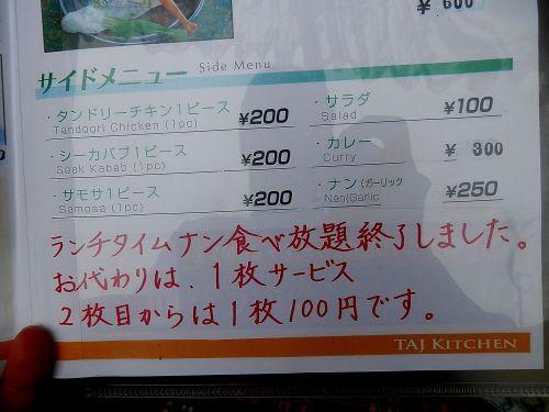s500_P2060025_.JPG