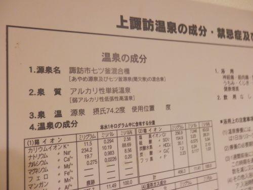 s500_P2150067.JPG