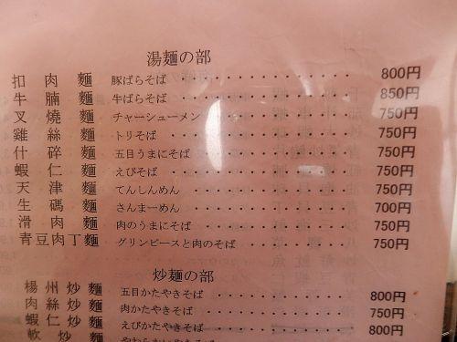 s500_P3120012_.JPG
