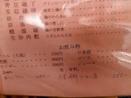 s500_P3120015_.JPG