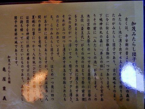 s500_P3210106_.JPG