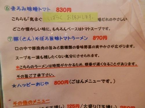 s500_PB140048.jpg