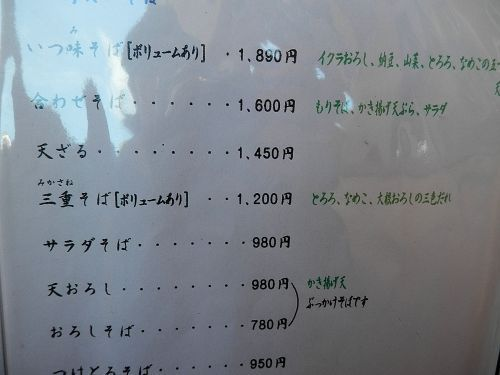 s500_PC250041_.JPG