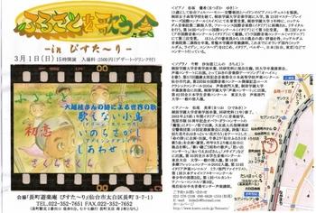concert-09.3.01.jpg