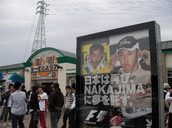高坂S.A.