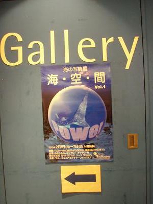 「海・空・間2010」その2.JPG