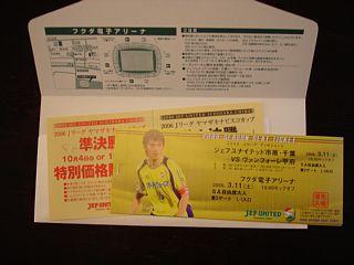 200602183.jpg