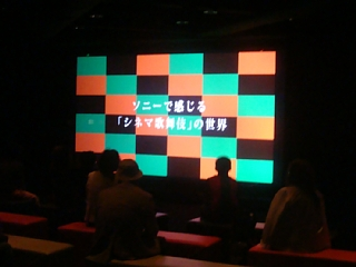 シネマ歌舞伎.jpg