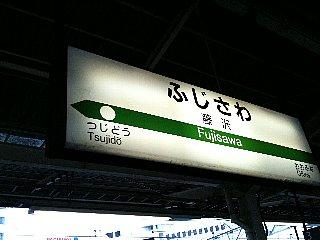 引越2.JPG