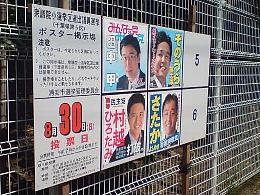 選挙.jpg