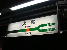 JEFohmiya20.jpg