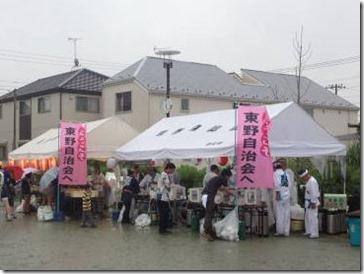浦安三社祭土曜0006