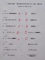 yokoshiba10.jpg