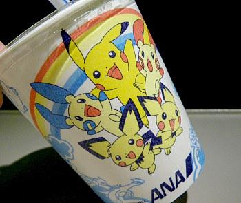 02ポケモンジェットのカップ.jpg