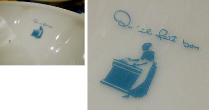 08お皿のマーク.jpg