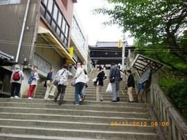 金毘羅参拝5・11.JPG