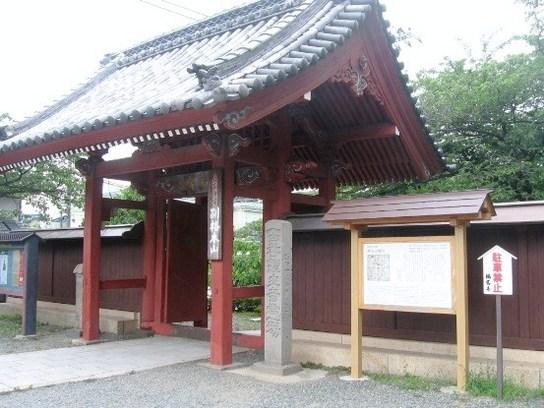 称名寺赤門