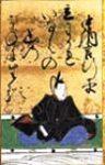 ariharayukihira.jpg