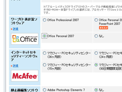 09-s-gamen.jpg