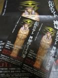 20110515高崎03.jpg