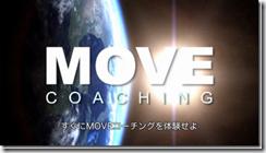 MOVEx33610