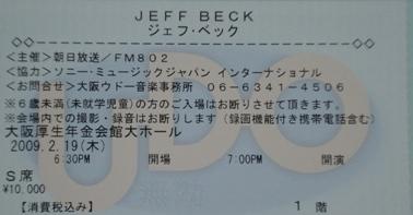 DSC0032.JPG