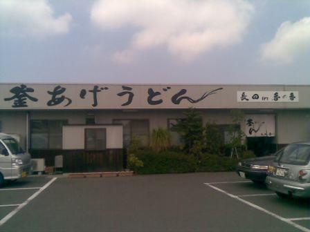 長田 香の香.jpg