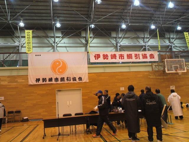 2013伊勢崎市民綱引き大・1.jpg