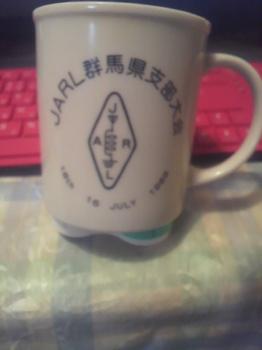 初代マイ・マグカップ.jpg