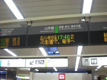 2 JR.JPG