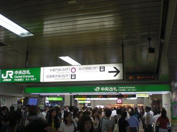 3 JR Shibuya.JPG