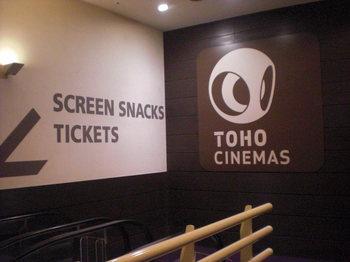 4 Movie.JPG