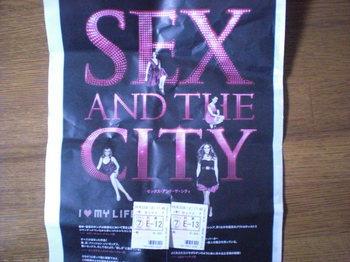 5 Movie.JPG
