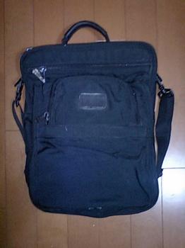 t-bag.JPG