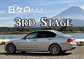 3rdStageアイコン.jpg