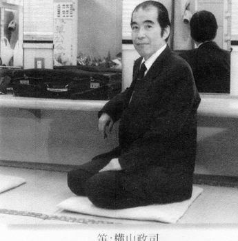 横山先生.jpg