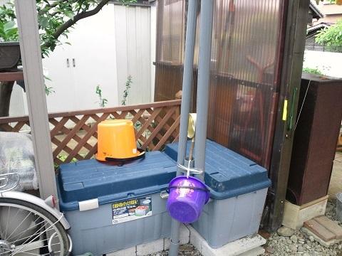 雨水タンクs_01.jpg