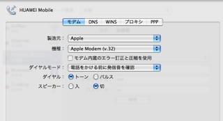 D23HW_set.jpg
